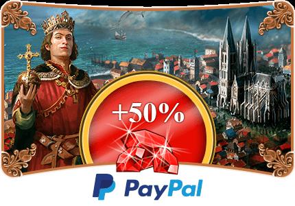 50% bonus